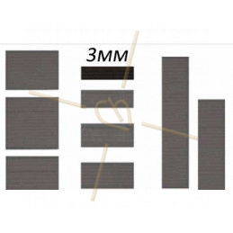 Elastic ribbon for hygienic masks 3mm Black