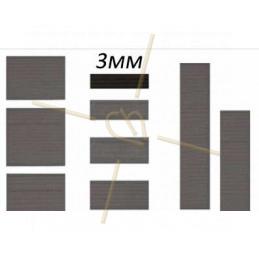 Elastiek lint plat voor mondmasker 3mm zwart