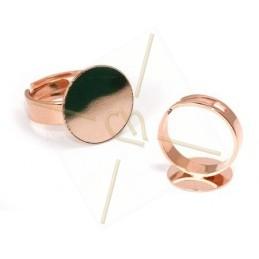ring adjustable disk 16mm