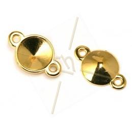 holder with 2 rings for rivoli 14mm